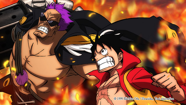 《Z》ONE PIECE FILM Z
